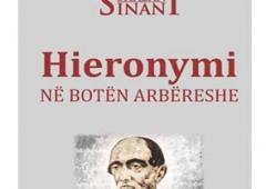 SHABAN-SINANI-akademia-kult